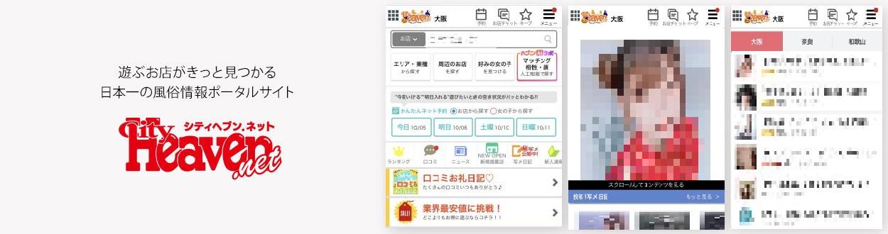 反響を作るためのツールを網羅した全国NO.1のコンテンツ更新型サイト